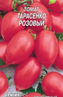 Насіння помідора Тарасенко рожевий 0,2г