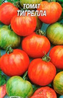 Насіння помідора Тигрела 0,2г
