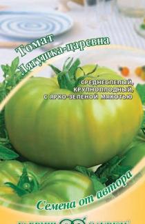 Насіння помідора Лягушка-царевна 0,01г (Гавриш)