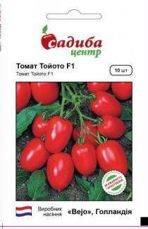 Насіння томата Тойото  F1 10шт