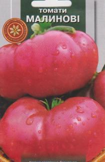 Насіння помідора Малинове віконте 0,2г