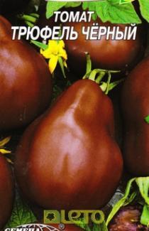 Насіння помідора  Трюфель чорний 0,1г