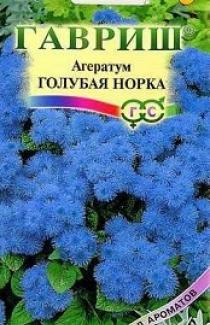 Насіння Агератума Блакитна нірка (0,1г)
