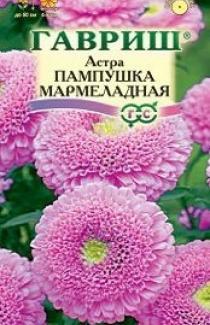 Насіння Айстри Пампушка мармеладна (0,3г)