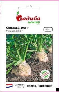 Семена сельдерея корневого Диамант 0,03г