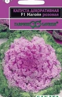 Насіння Капусти декоративної Нагойя рожева (7шт)