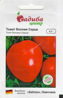 Насіння помідора Волове серце 0,2г (Satimex Німеччина)