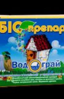 """Купити біопрепарат """"Водограй"""" 20 г поштою оптом і в роздріб з доставкою в Україн"""