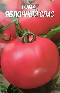 Насіння помідора Яблуневий спас 0,1г