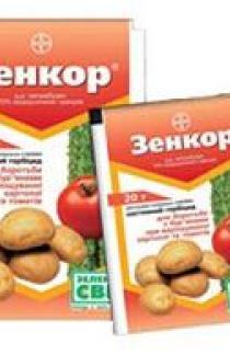 Зенкор 1кг