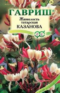 Насіння Жимолость Татарська Казанова 0,08г