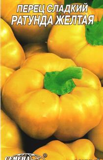 Насіння перця Ратунда жовта 0,3г