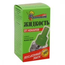 Жидкость от комаров Домовой