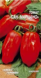 Насіння помідора  Сан-марцано 0,2г