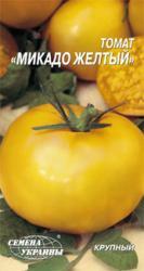 Насіння помідора Мікадо жовтий 0,2г
