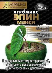 Епін Максі 2мл