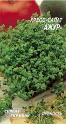 Насіння крес-салата Ажур 1г