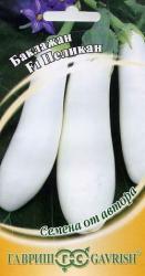 Насіння баклажана Пелікан F1 ТМ «Гавриш» 0,5 г