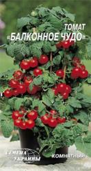 Насіння помідора Балконне диво  0,2г