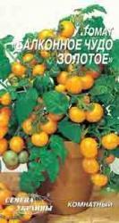 Насіння томата Балконне диво золоте 0,2г
