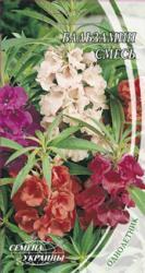 Насіння Бальзаміну садового (0,5г)