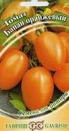 Насіння томата Банан оранжевий 0,1г