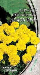 Насіння Чорнобривців відхилених Лемон фрі 0,5г