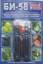 Купити інсектицид БІ-58 2 ампули 10 мл поштою оптом і в роздріб з доставкою в Ук