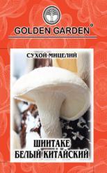 Сухий міцелій грибів Шиітаке (білий китайський) 10г