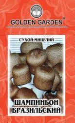 Насіння сухий міцелій грибів Шампиньйон бразильський 10г