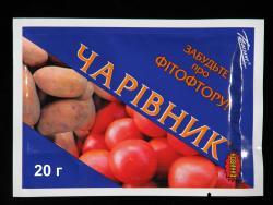 Купить фунгицид Чаривник почтой оптом и в розницу с доставкой в Украине