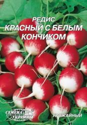 Редиска Червона з білим кінчиком 20г
