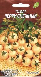 Насіння помідора Черрі сніжний 0,2г