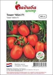 Насіння помідора Чіблі F1 100 шт (Syngenta Голландія)