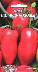 Насіння помідора Циліндр рожевий 0,2г