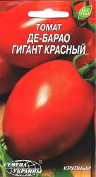 Насіння помідора Де-барао гігант червоний 0,1г