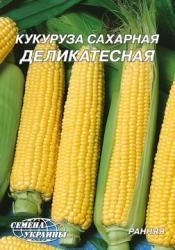Насіння кукурудзи цукрової Делікатесна 20г