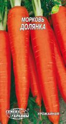 Насіння моркви Долянка (пс) 2г