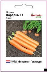 Насіння моркви Дордонь F1 400шт