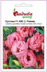 Насіння Еустома АВС 2 F1 Рожева, великоквіткова, махрова 10 гран.