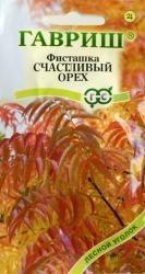 """Фисташка китайская Счастливый орех ТМ """"Гавриш"""" (1г)"""