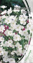 Насіння Гіпсофіли білої (0,5г)