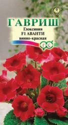 Насіння Глоксинія Аванті винно-червона 5шт (ТМ Гавриш)