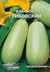 Насіння кабачка  Грибовського 20г