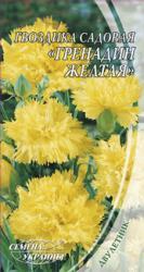 Насіння Гвоздика садова Гренадін жовта 0,2г