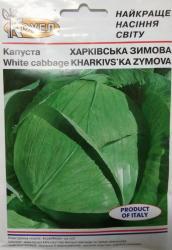 Насіння капусти Харківська зимова 10г (Коуел Італія)