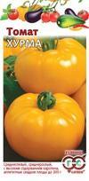 Насіння помідора Хурма 0,1 г Н13 (ТМ Гавриш)