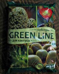 Субстрат для кактусов 2,5л
