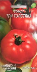 Насіння помідора Три товстуни 0,1г