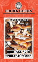 Насіння сухий міцелій грибів Шіітаке імператорський 10г